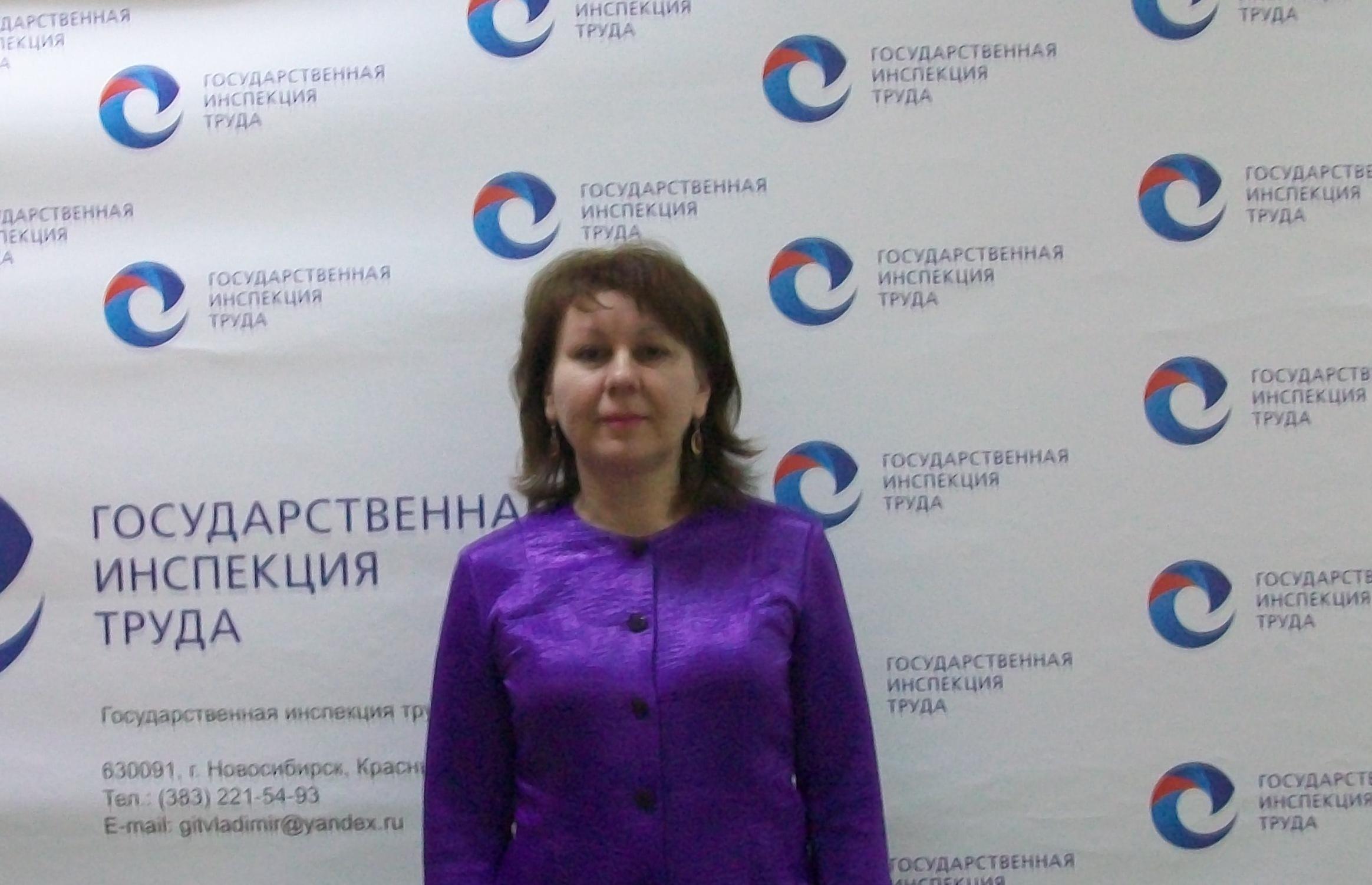 очень трудовая инспекция иркутская область официальный сайт термобелья Craft Baselayer